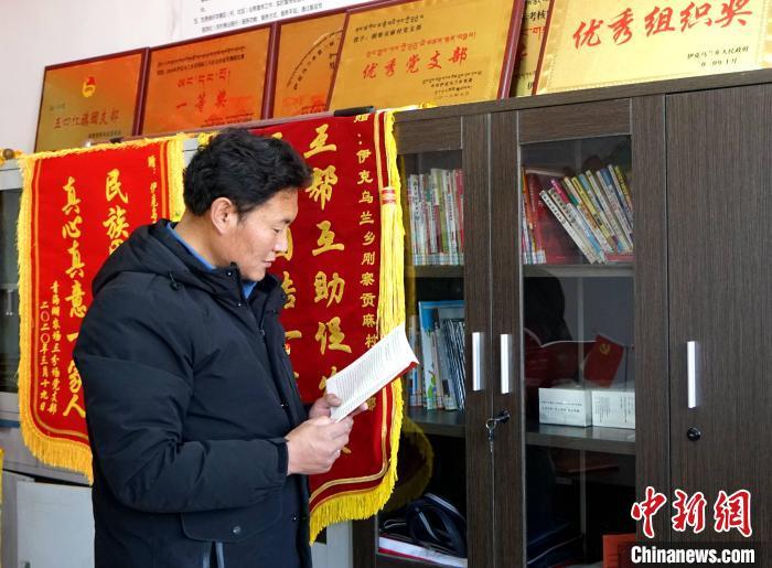 青海牧民村干部任职10年自费20余万扶贫济困