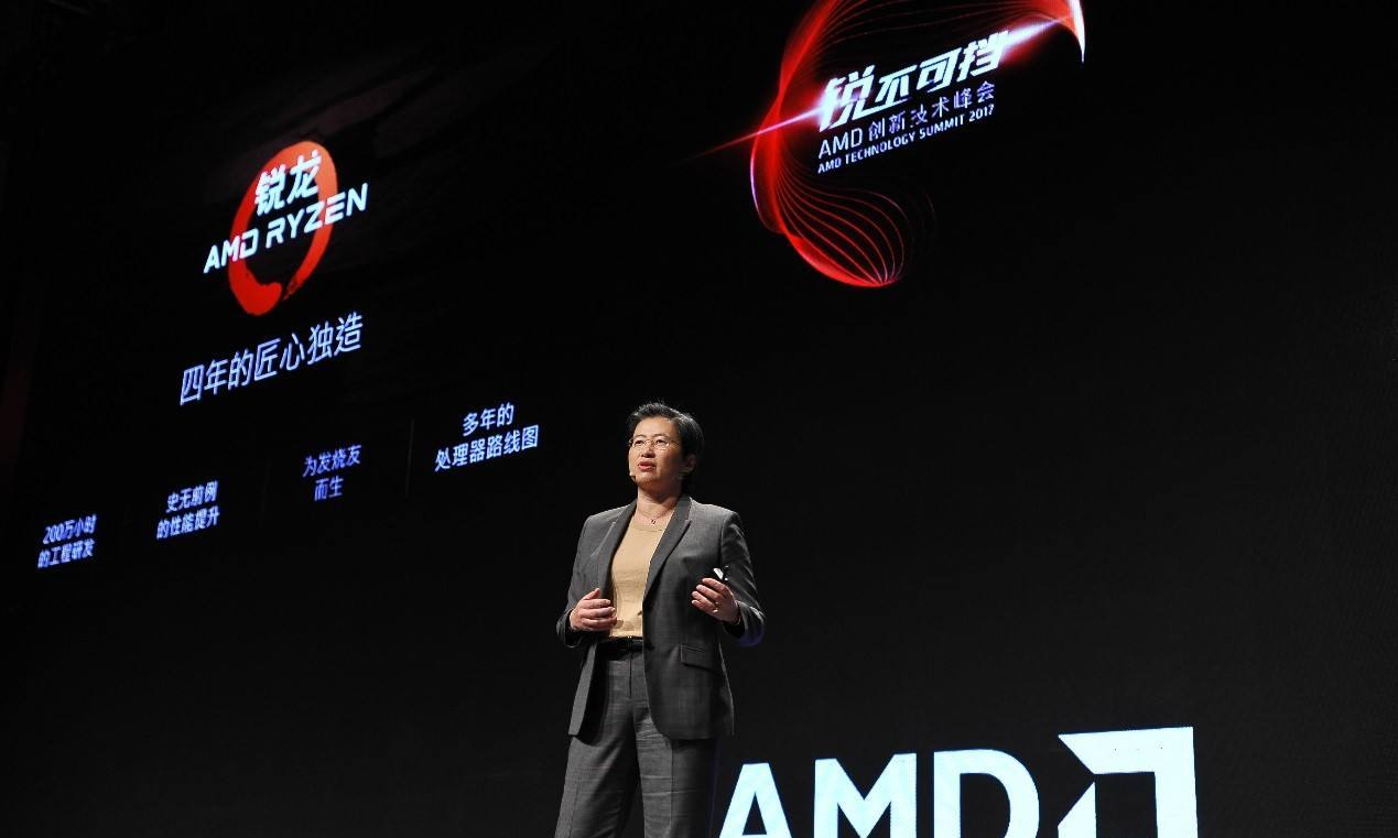64核CPU要来!AMD官宣参加台北电脑展,这次有啥大杀器?