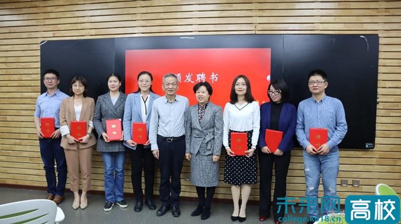 西安工业大学2021年教师教学能力提升专项培训开班