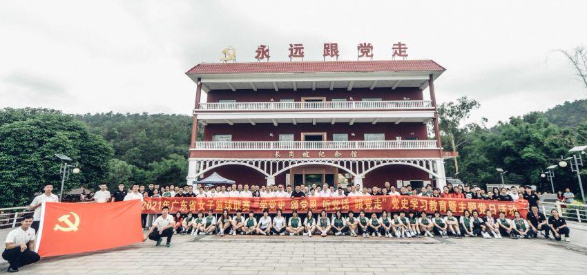 省女篮联赛人员走进长岗坡纪念馆,重温红色经典