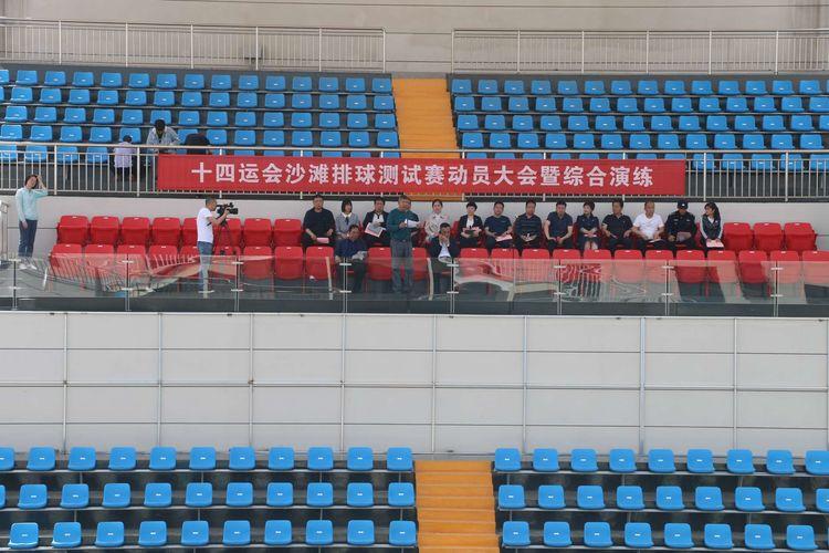 大荔召开十四运沙排测试赛前动员会议暨综合演练活动