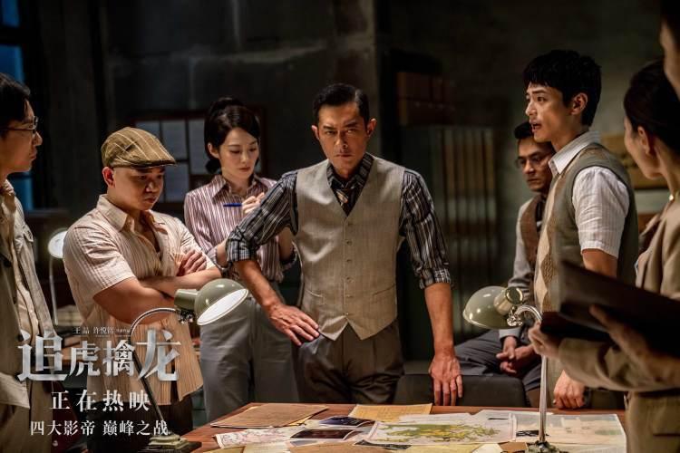 """《追虎擒龙》曝""""生死危机""""片段 古天乐林家栋上演教科书眼神戏"""