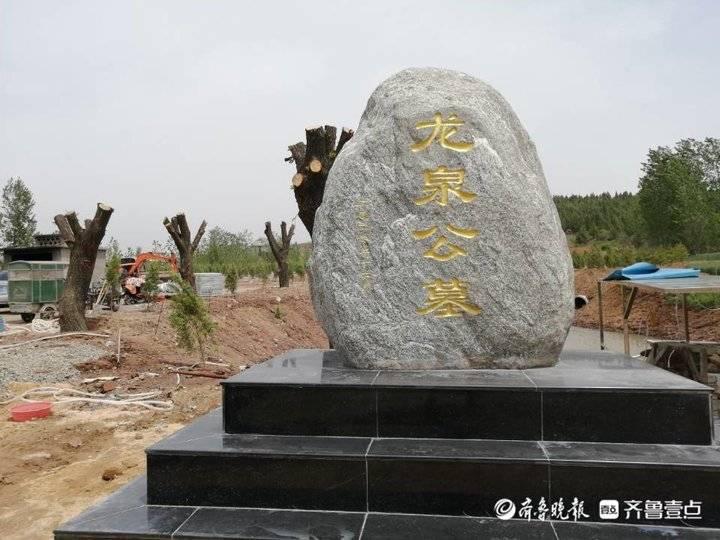 身后事全免,郯城殡葬新风、860个坟墓迁入公墓