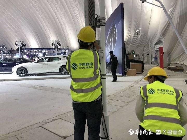 淄博移动圆满完成汽车工业展览会通信和网络保障任务