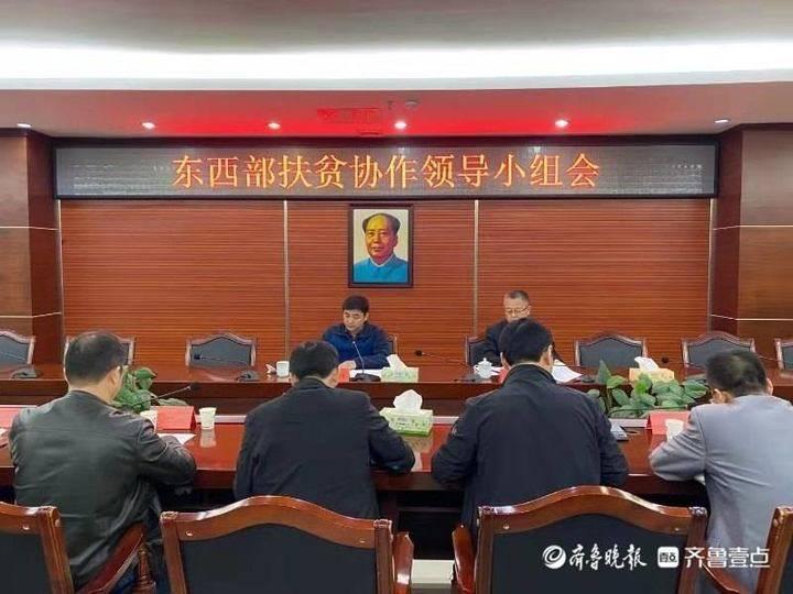"""济南历下区驻永顺县工作组荣获""""湖南省脱贫攻坚先进集体""""称号"""