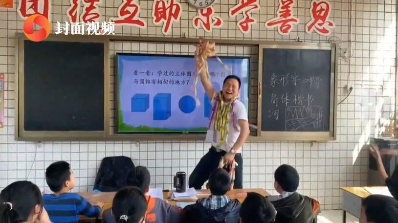 """挂满棒棒糖大跳猩猩舞的数学老师,带着67个学生娃""""既当爹又当妈"""""""