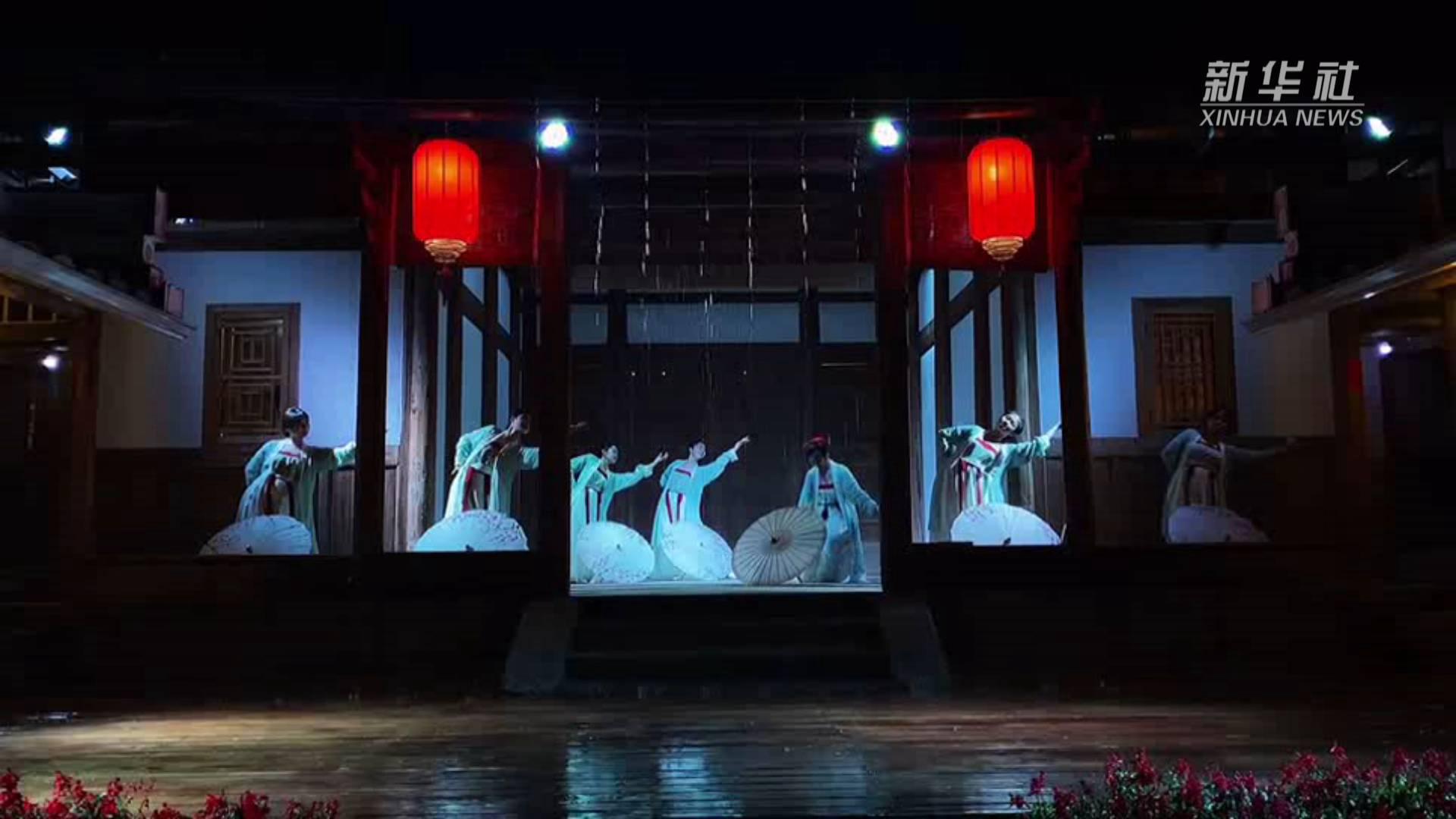 舞蹈对话古民居:MV《风筝误》