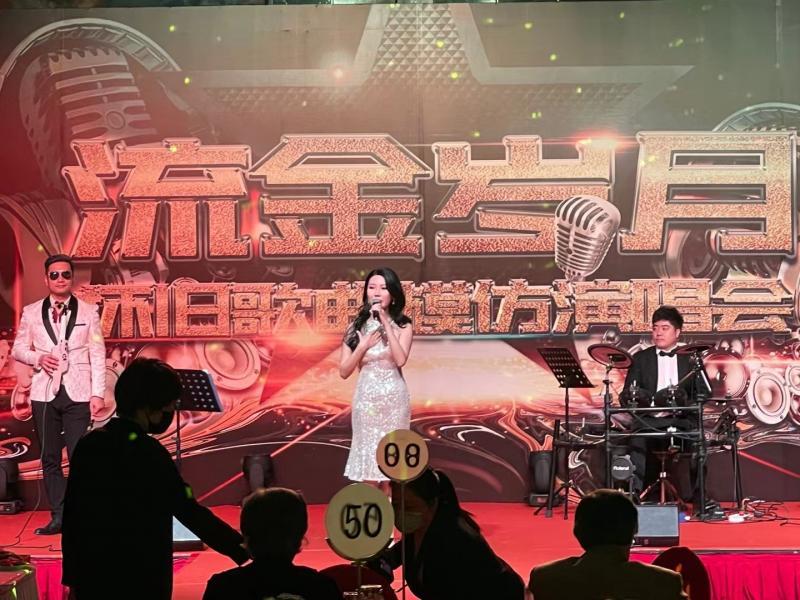"""北京香格里拉饭店举办""""流金岁月""""怀旧歌曲模仿演唱会"""