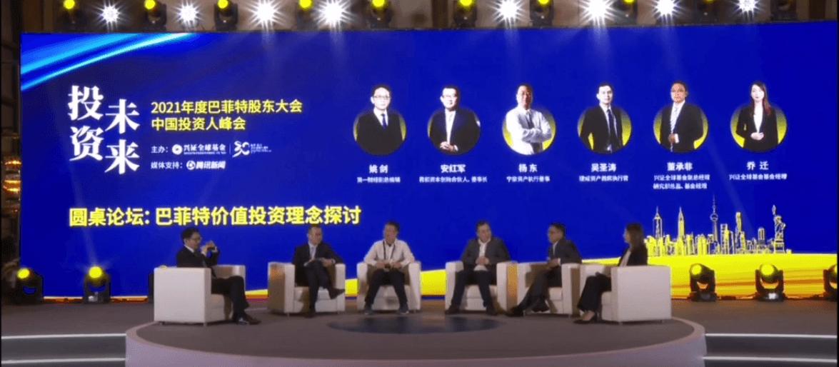 对话杨东、董承非:新能源行业将深刻影响整个世界形势,汽车市场蛋糕要重新划分了,不是说技术最领先的,最后就一定是赢家