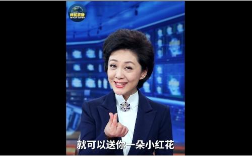 主播海霞点赞广州健康码
