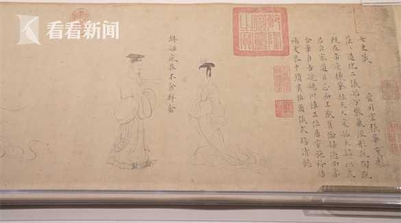 视频|打卡故宫历代人物画特展 半数文物都是首次展出