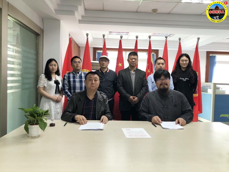 中国非物质文化遗产研究院成为中国传承人大数据库中心主管单位