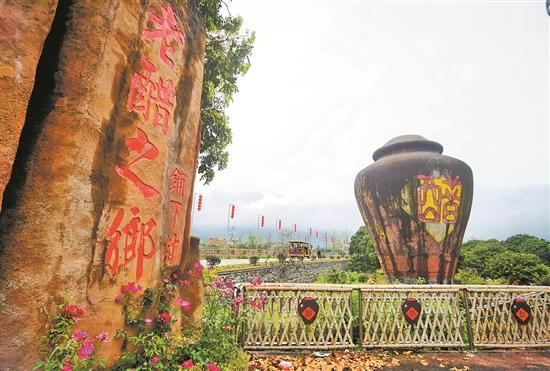 """永春县岵山镇铺下村:醋坛子""""酿""""出幸福村"""