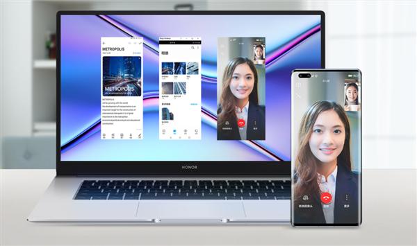 一图看懂荣耀MagicBook X系列:护眼全面屏 首销仅2999元起