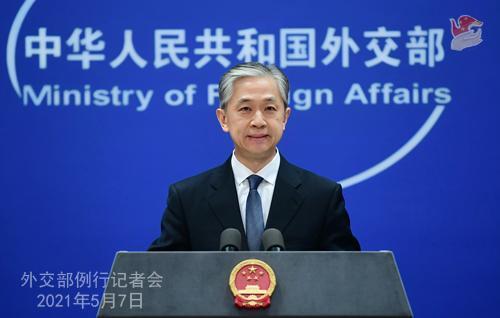 外交部就日本福岛核污水排海、尼泊尔疫情等答记者问