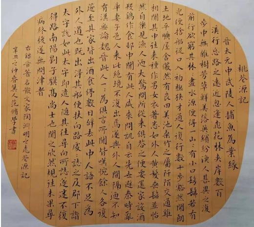 范修学小楷书法作品展在北京王府井澳门中心开幕