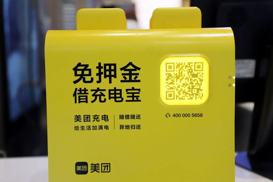 背靠腾讯、阿里扶持,亏损一亿元的小电科技能否借IPO东山再起?
