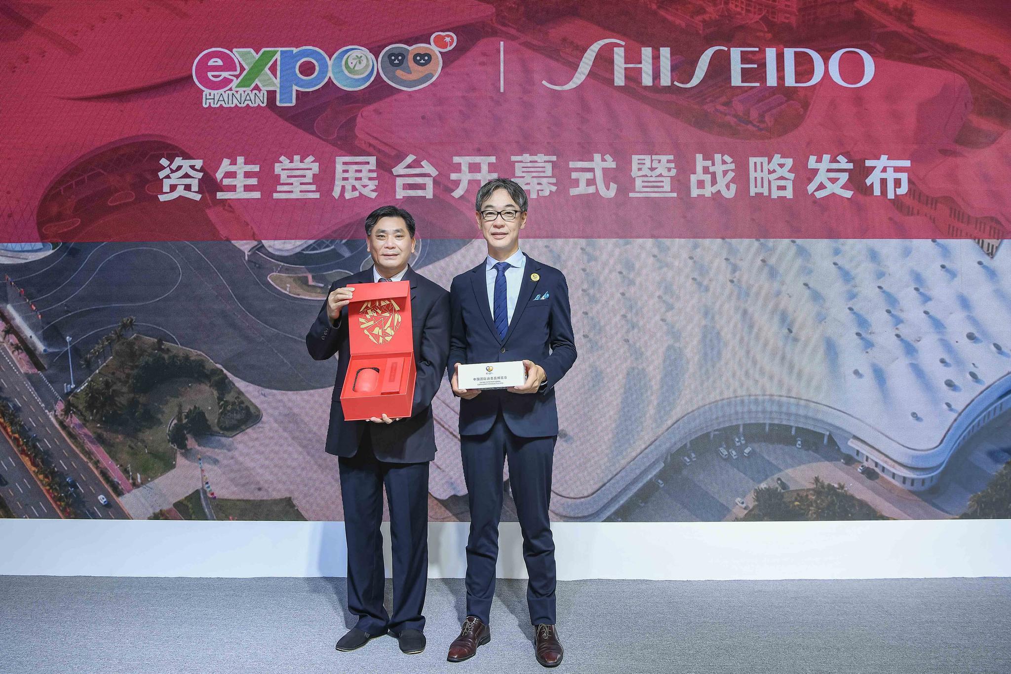 资生堂中国总裁:海南适合介绍新品牌,要做好细分人群服务