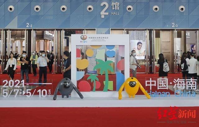 专家谈首届消博会:带动海南加快建成国际旅游消费中心
