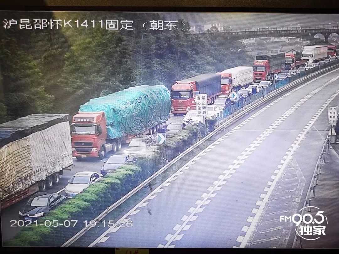 沪昆高速安江收费站附近因事故暂时无法通行