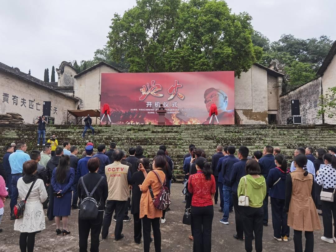 讲述革命烈士罗世文事迹 电影《地火》在四川威远开机
