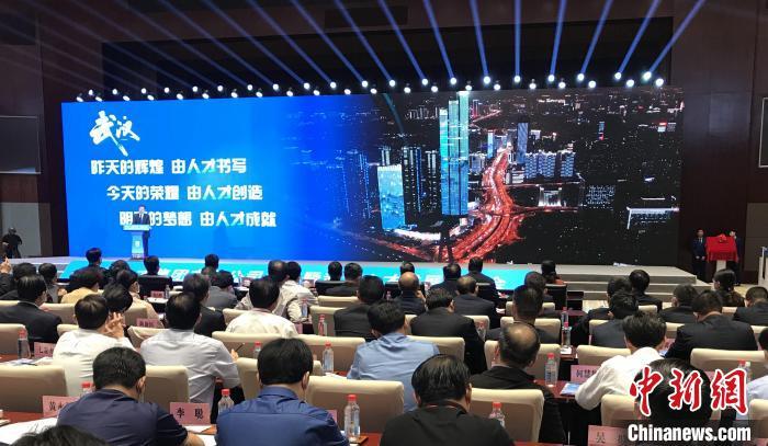 武汉加快打造新时代创新创业人才高地