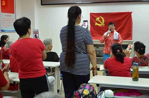 昌平区城北街道亢山社区红歌献给党