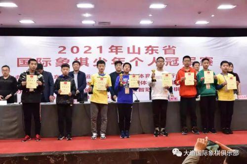 济南市大道国际象棋俱乐部4人晋升国家三级运动员