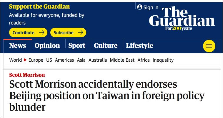 """澳总理莫里森称在台湾问题上遵循""""一国两制"""",外媒忙解释:表达有误"""