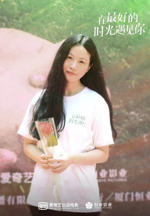 《在最好的时光遇见你》开机,李汶翰徐若晗演情侣