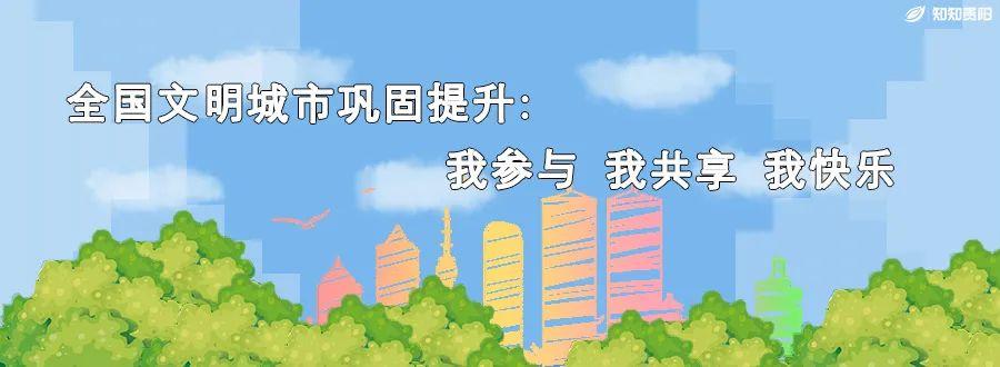 """""""溪山春兴""""贵州省美术书法大展开展"""