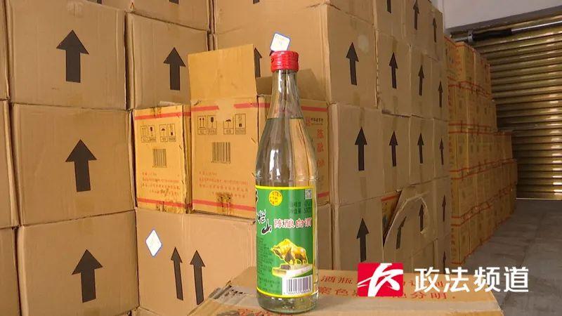 长沙警方查获500余件假冒牛栏山酒,5人被刑拘