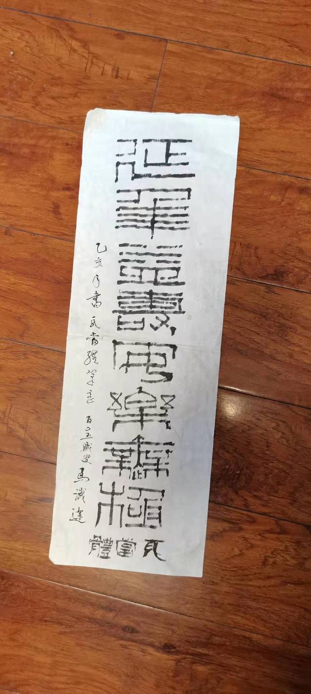 6月18日,文化大家马识途邀请大家来重庆市文联美术馆看自己的书法展!