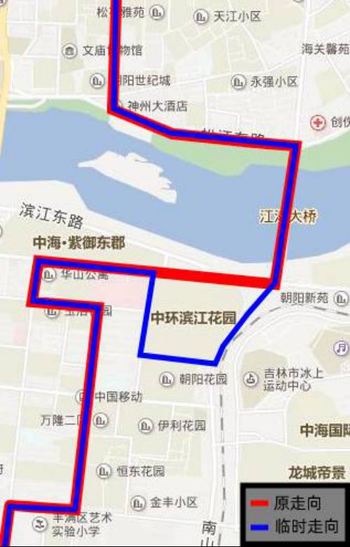 吉林市江湾大桥实行交通管制!这些公交线路临时有调整!