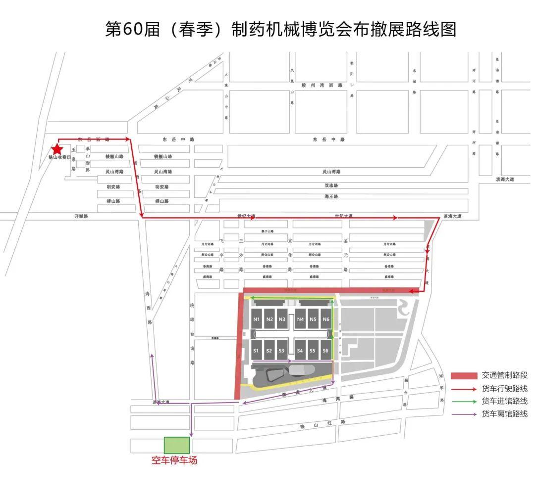 青岛这些路段实行全封闭交通管制 公交线路也有调整