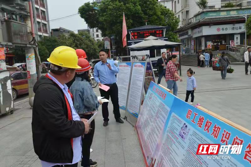 城步人社:聚焦《支付条例》宣传引导 提高农民工依法维权意识