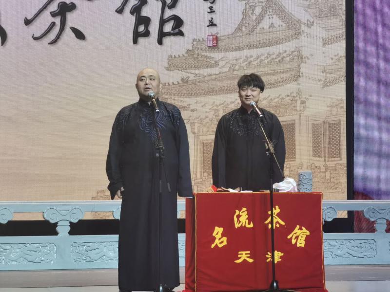 """天津相声就是哏儿 """"五一""""假期名流茶馆60场演出吸客上万人次"""