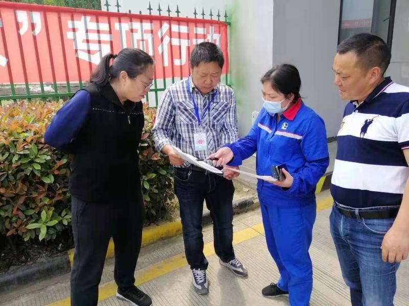 绵阳市市场监督管理局多措并举护航五一期间特种设备安全