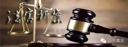 劳动争议案件的仲裁时效能否主动适用?