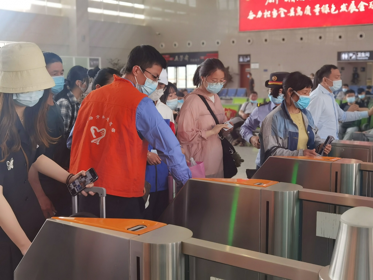 """""""五一""""小长假缙云西站单趟到达旅客创新高"""