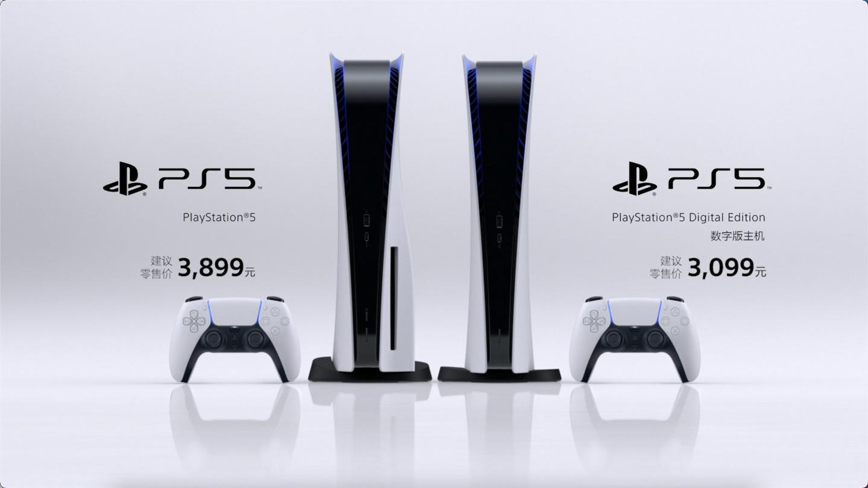 索尼 PS5 中国上市庆典将于 5 月 15 日举办,还有 200 个名额