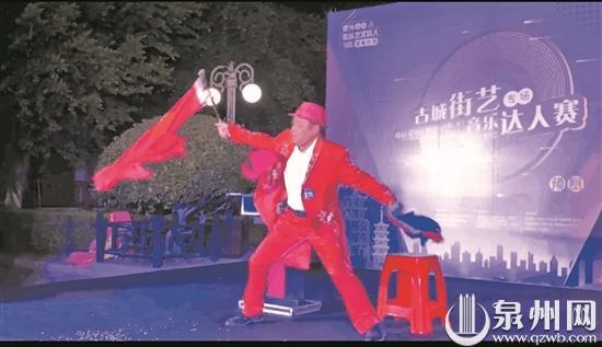 泉州古城街艺音乐达人赛顺利举办 27位选手晋级