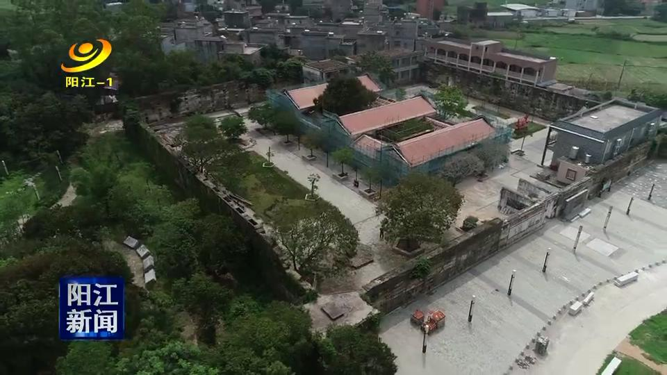 阳西泰安堡:中共横山小学支部旧址