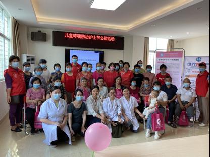 """坪山区妇幼保健院举行""""世界哮喘日""""公益活动迎接护士节的到来"""