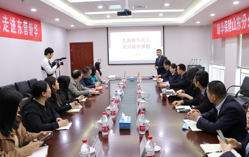 新华保险东营中支:强化绩优文化 实现跨越发展