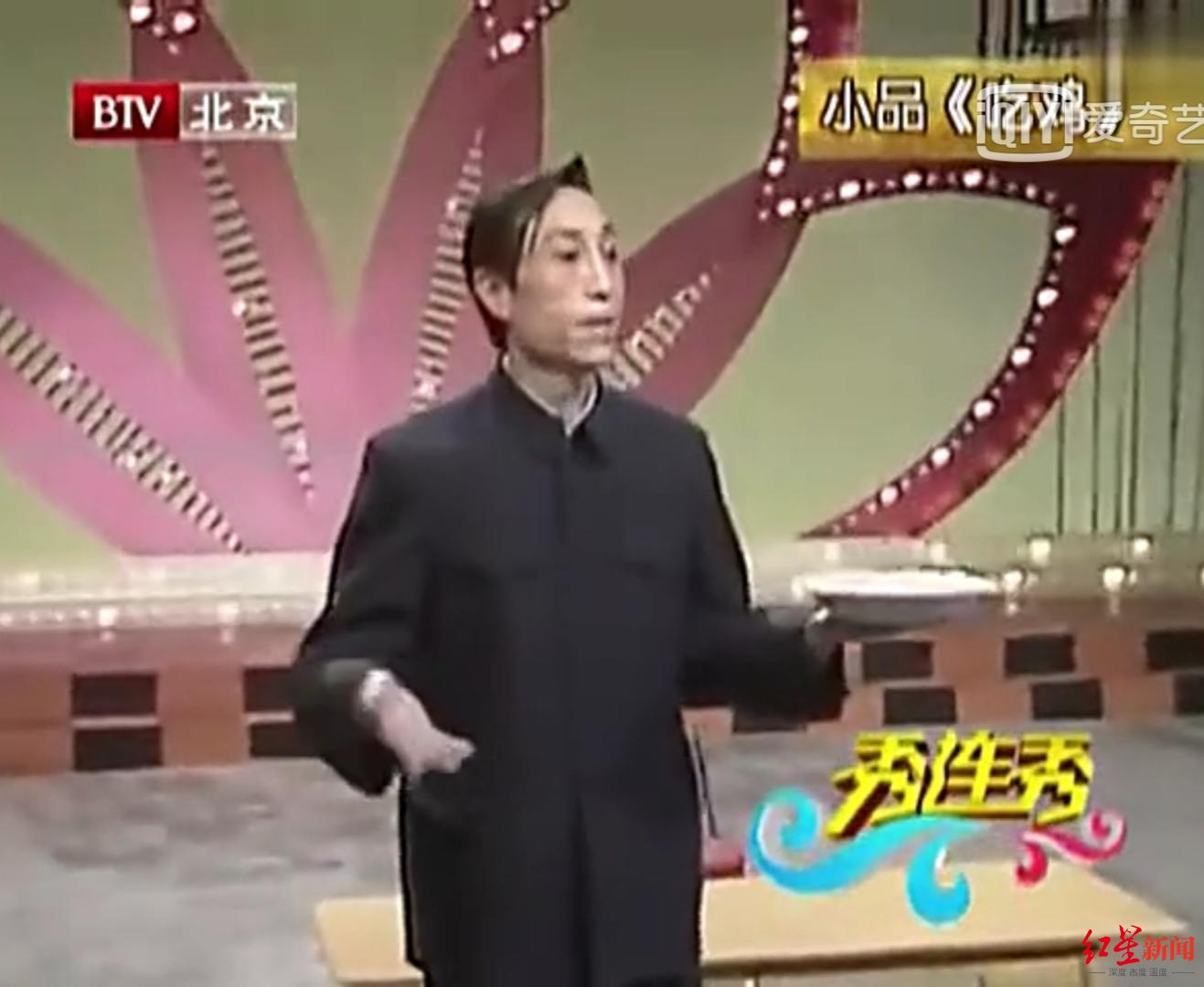 王景愚去世,他表演的《吃鸡》曾笑哭周恩来和陈毅
