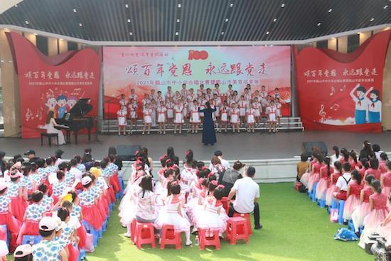江门鹤山市组织举办中小学合唱比赛