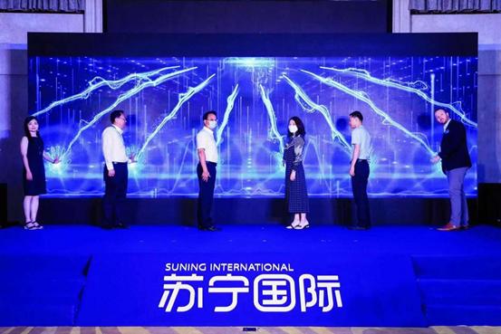 苏宁国际举行全球合作伙伴大会,官宣海外品牌入华一站通服务
