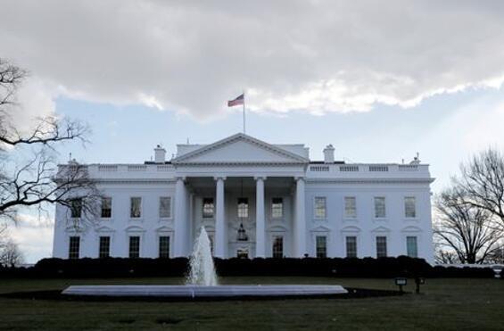 美国政府恢复公开白宫访客名单政策