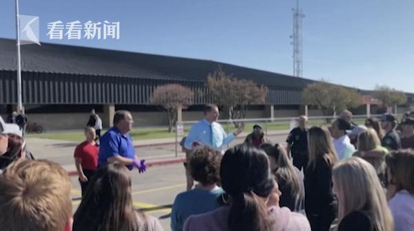 视频 美国一所中学发生枪击案致3伤 枪手为6年级女生
